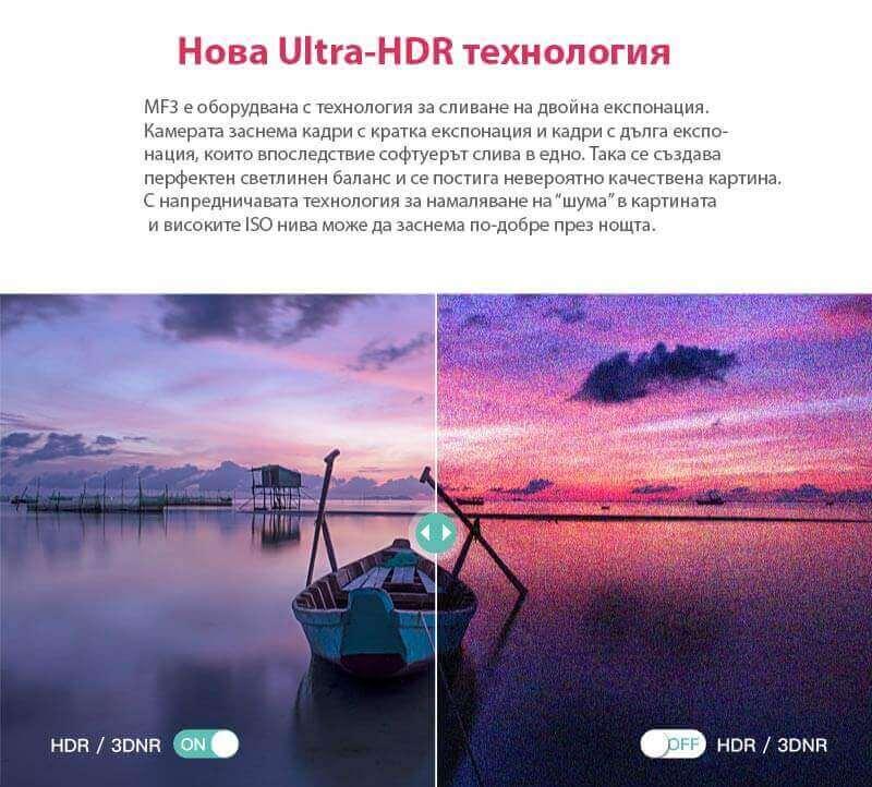 Видеорегистратор Vico-MF3 с HDR