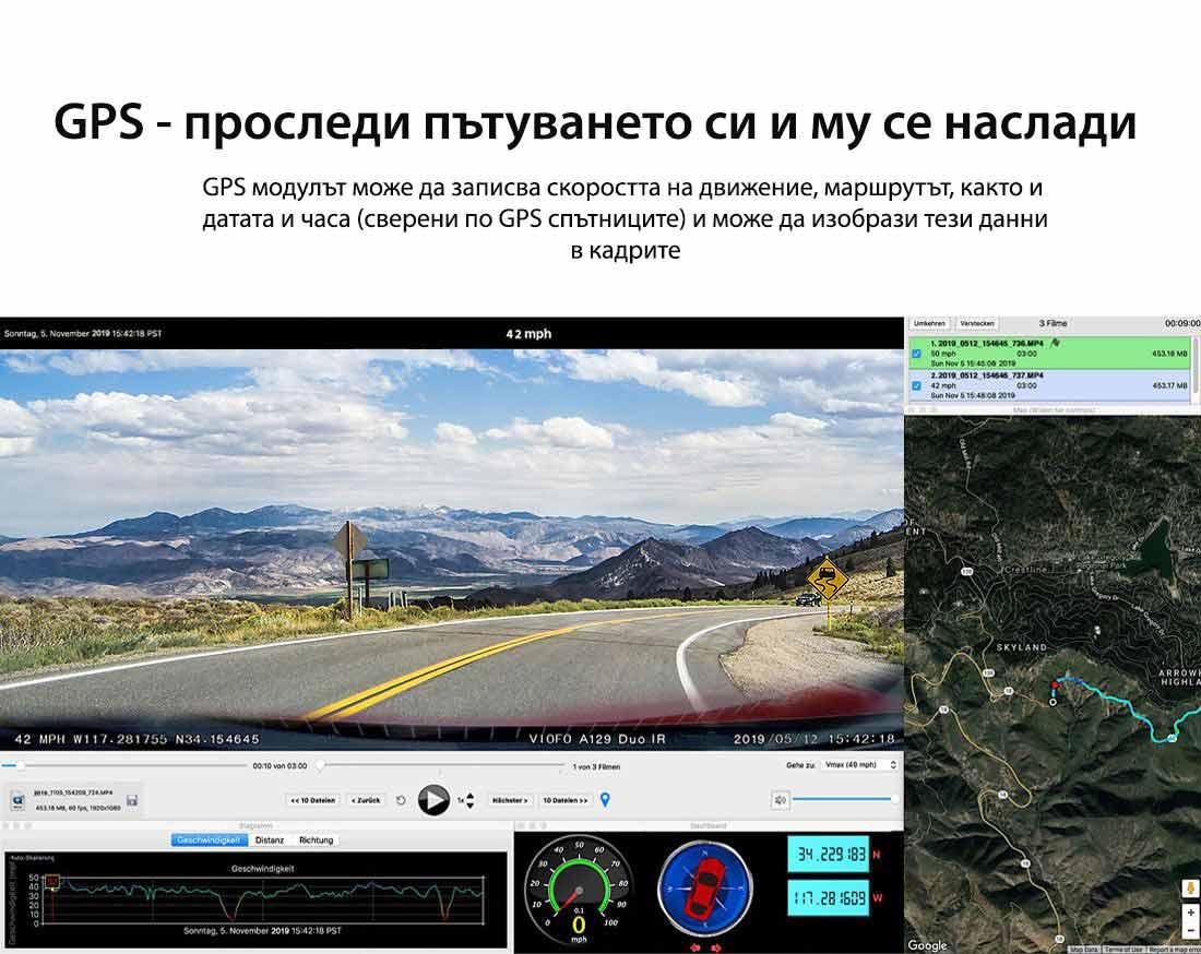 Видеорегистратор VIOFO A129 Duo Infrared