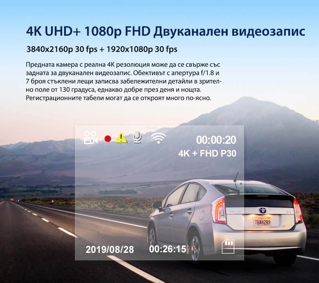 Видеорегистратор VIOFO A129 Pro Duo