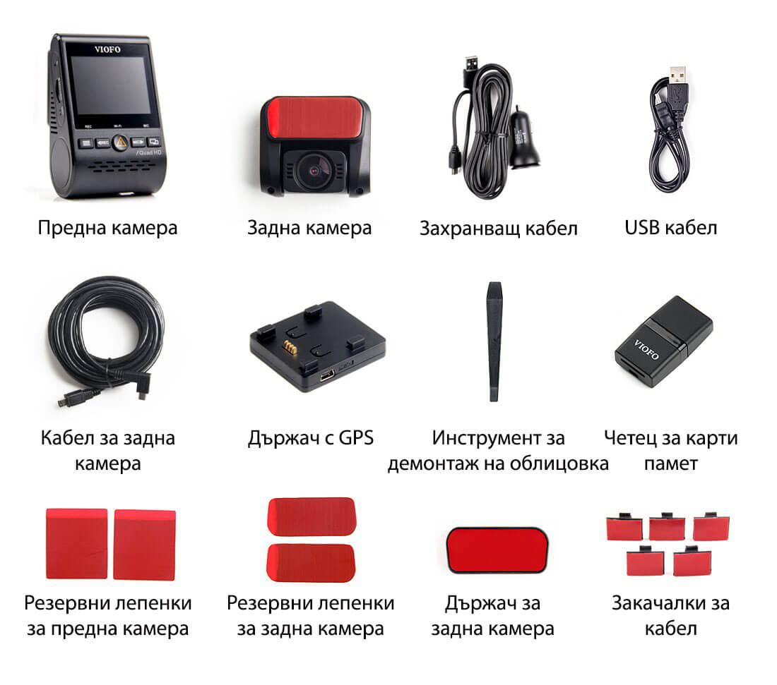 Видеорегистратор VIOFO A129 Plus Duo